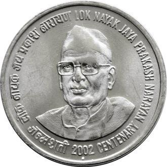Shantaaal, Индия 1 рупия 2002, Джая Пракаш Нараян. UNC