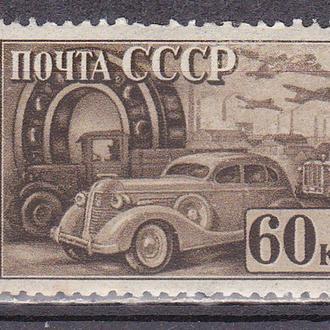 СССР 1941 машина MH