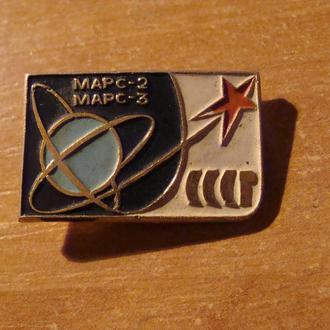 космос   Марс - 4, Марс -5