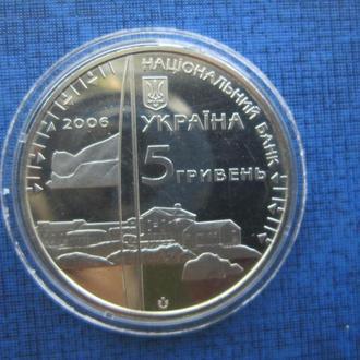 монета 5 гривен Украина 2006 Антарктида Станция Академик Вернадский