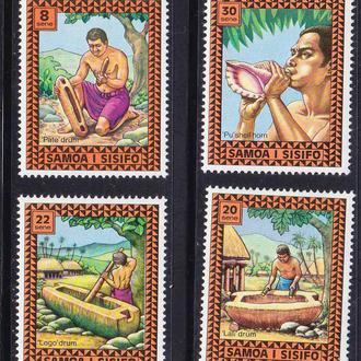 GB Самоа и Сисифо 1975 г MNH -