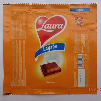 "Обёртка от шоколадной плитки ""Laura Lapte"" 90 g (Kandia Dulce SA, Bucuresti, Румыния) (2019)"
