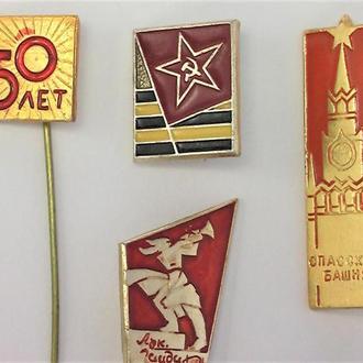 Значки 12 штук СССР разные Лот А 53