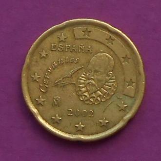 20 евроцентов 2002 Испания