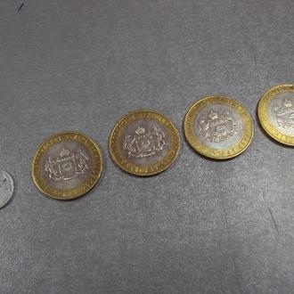монета россия 10 рублей 2014 тюменская область лот 3 шт №14168