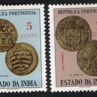 Португальская Индия (1959) Колония. Старинные монеты