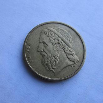50 дирхем Греция 2000 год