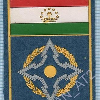 Шеврон Нашивка ОДКБ. Организация договора о коллективной безопасности Армия Республика Таджикистан