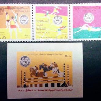 Сирия спорт 1976г.