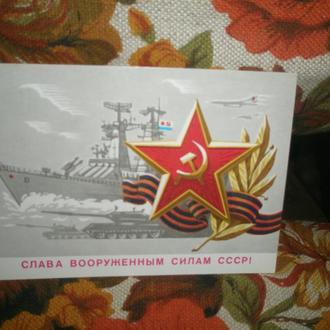 А.Бойков, чистая,1987г т. 8 млн