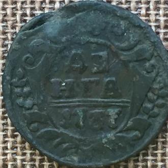 Деньга 1737 года (9)