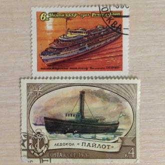 СССР. Корабли.