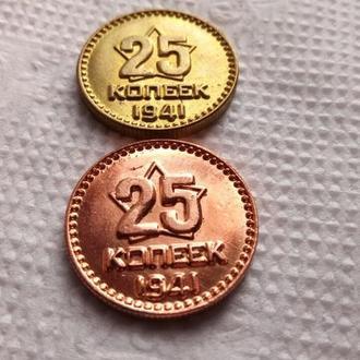 Интересная монета в разном исполнении