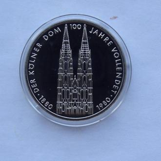 Германия 5 марок 1980г. 100 лет со дня окончания строительства Кёльнского собора