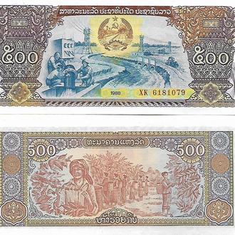 Лаос 500 кип 1979 год UNC Пресс