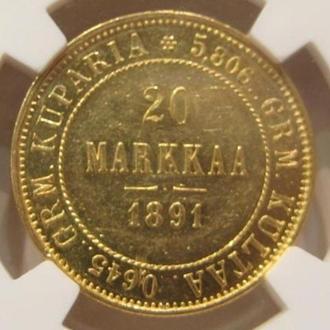 20 марок 1891