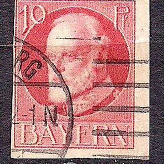 Бавария, немецкие земли, 1916 гг.,  стандарт, король Людвиг 3