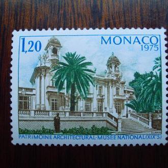 Монако.1975г. Архитектура. Национальный музей. Полная серия. MNH