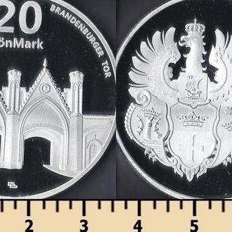 КЕНИГСБЕРГ 20 МАРОК 2018