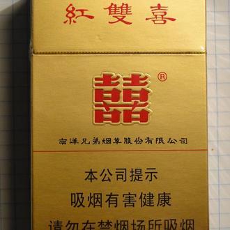 Сигареты DOUBLE HAPPINESS