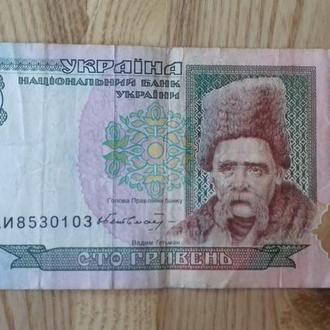 100 гривен 1996 Гетьман