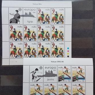 Мальта 1981 ЕВРОПА-СЕПТ скачки, лошади национальные традиции Малые листы Михель = 15 евро**