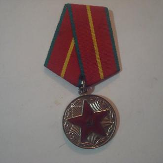 """Медаль """"20 лет Безупречной службы"""" (без ведомства)"""