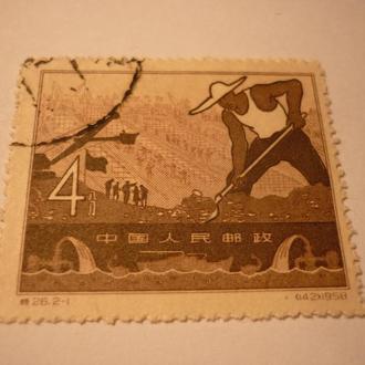 Китайская марка 1958 года (142)