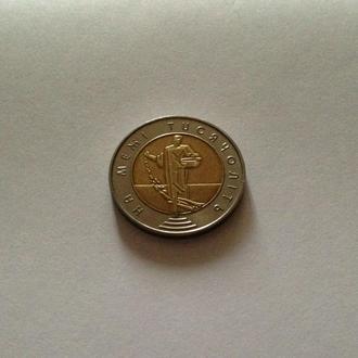 5 гривен ,2000 г.  На грани тысячелетий Сеятель