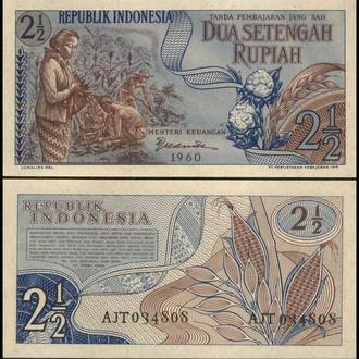ИНДОНЕЗИЯ  2  1/2  рупии 1960г. UNC