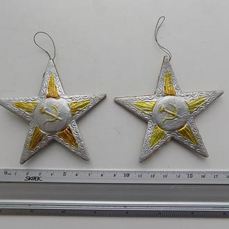 Елочные игрушки Звезды с серпом и молотом СССР картон 2 шт