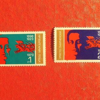 марки- с 1 гр Болгария--(А3) - гашеные--1973г