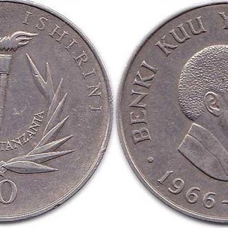 Танзания 20 шиллингов 1986 очень редкая - 20-летие Центрального Банка