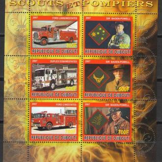 Джибути 2007 ** Транспорт Пожарные машины Личности Скауты МЛ MNH