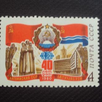 СССР 1980 негаш.