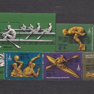 СССР**,1978г., 22-е Олимпийские игры в Москве