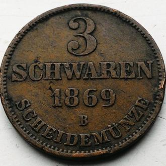 Ольденбург, 3 шварена 1869 тираж 96 000 ОТЛИЧНЫЙ СОХРАН!
