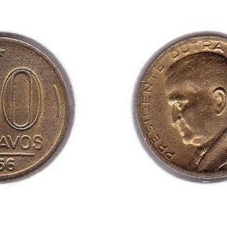 Бразилия 50 сентаво 1956