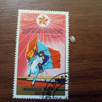 Монголия 1984