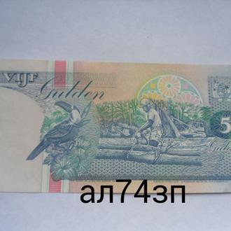 Суринам 5 гульденов