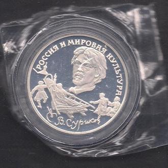 """Россия**, 1994 г., 3 руб.,личности, В. Суриков, серебро, качество """"пруф"""""""