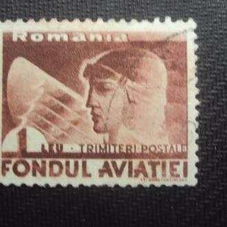 Румыния 1936г.гаш.