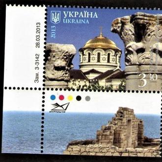 YY 2013 г. Крым, КРАСА И ВЕЛИЧИЕ, УГОЛ!