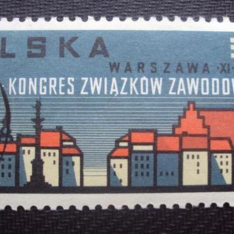Польша гаш. 1962г.