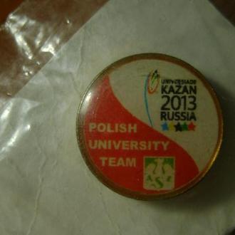 Універсіада 2013