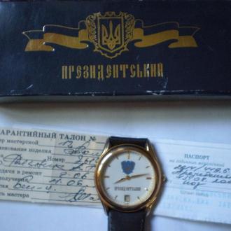 часы Полет Президентские с доками 2605