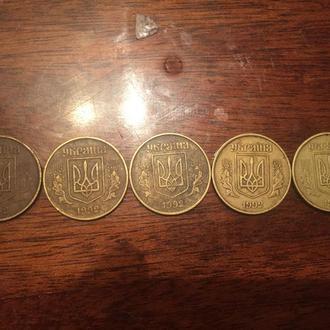 Монеты Украины номиналом 25, 50 копеек 1992-94. годов
