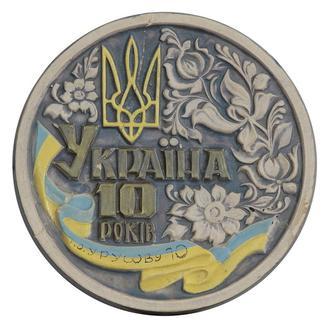 Медаль памятная «Україна 10 років».