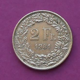 2 франка 1981 Швейцария