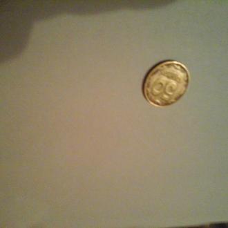 1992 год 50 копеек 1 монета 4 ягоды в 3 грозди